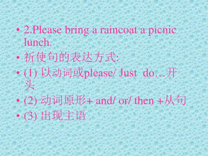 2.Please bring a raincoat a picnic lunch.