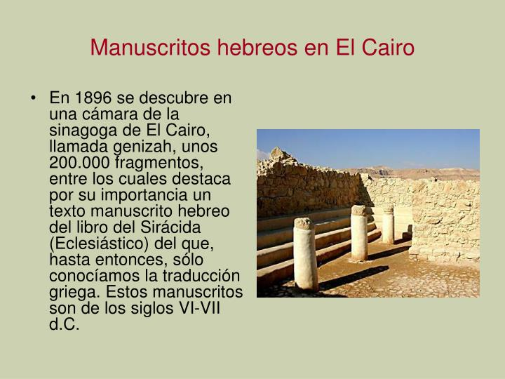 Manuscritos hebreos en El Cairo