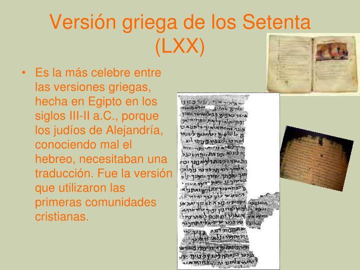 Versión griega de los Setenta