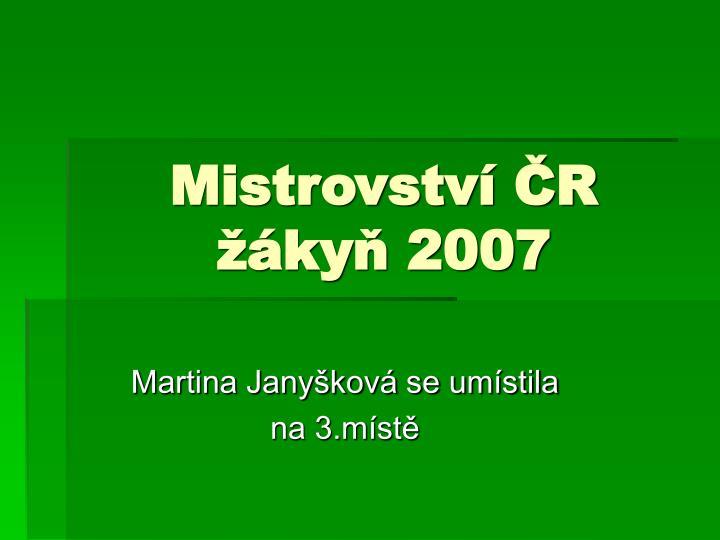Mistrovství ČR žákyň 2007