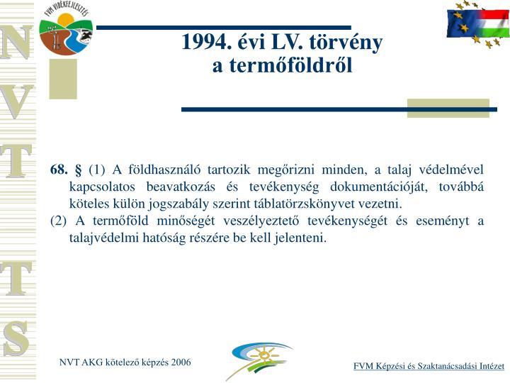 1994. vi LV. trvny