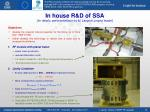 in house r d of ssa for details see presentation by m langlois project leader