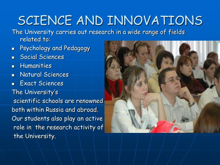 SCIENCE AND INNOVATIONS