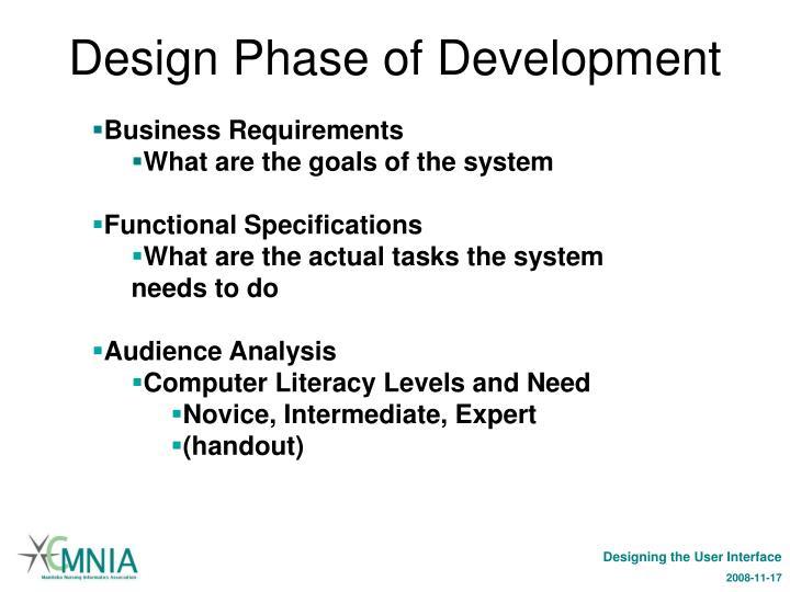 Design Phase of Development