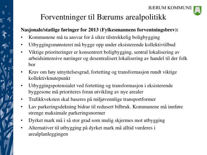 Forventninger til Bærums arealpolitikk