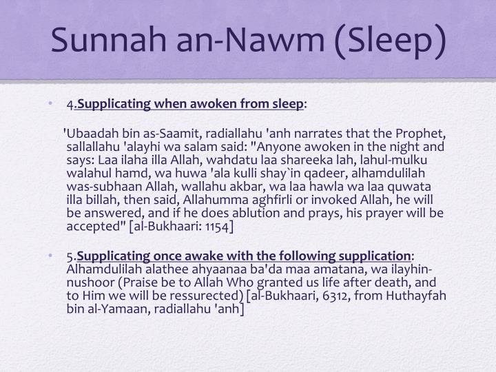 Sunnah an-Nawm (Sleep)