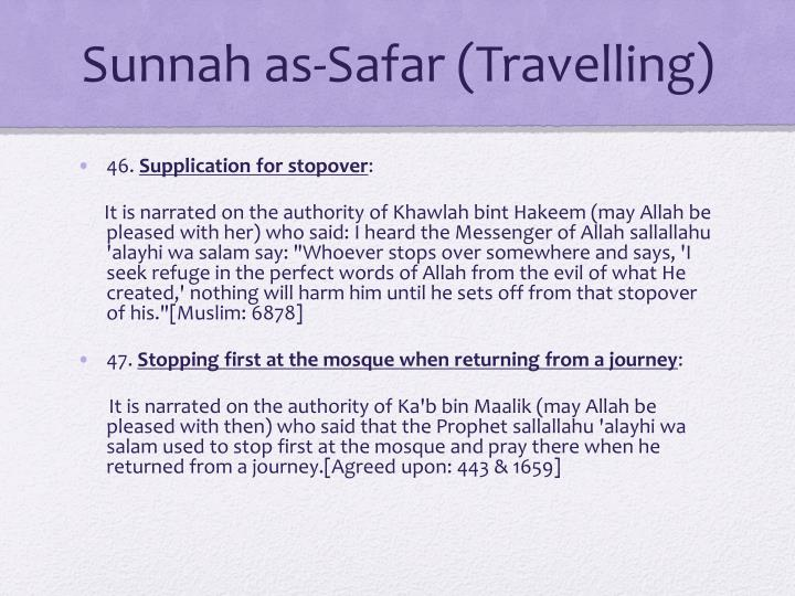 Sunnah as-Safar (Travelling)