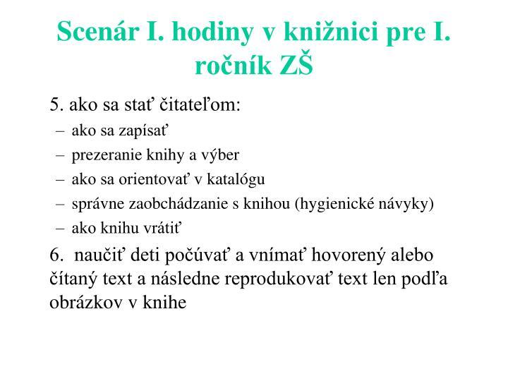 Scenár I. hodiny vknižnici pre I. ročník ZŠ