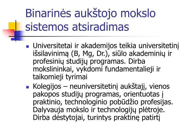 Binarinės aukštojo mokslo sistemos atsiradimas