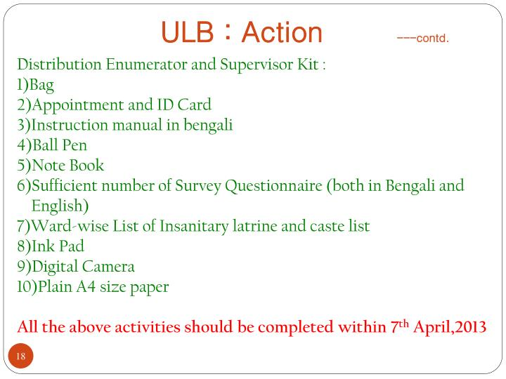 ULB : Action