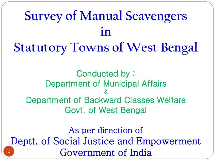 Survey of Manual Scavengers
