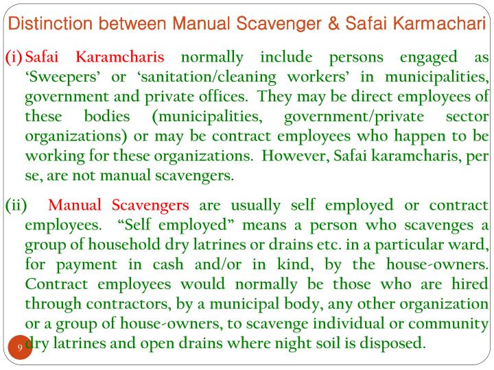 Distinction between Manual Scavenger & Safai Karmachari