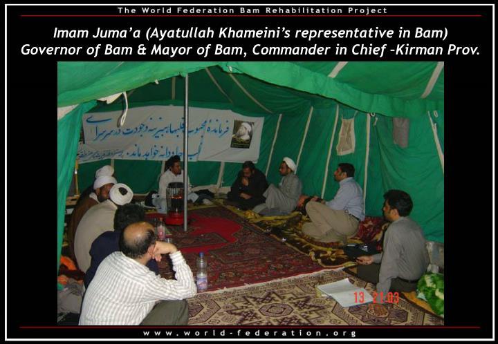 Imam Juma'a (Ayatullah Khameini's representative in Bam)