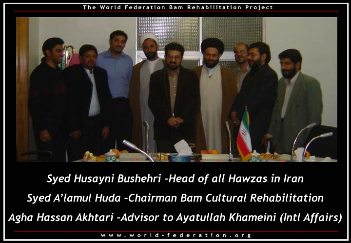 Syed Husayni Bushehri –Head of all Hawzas in Iran