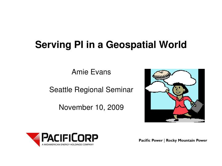 Serving pi in a geospatial world