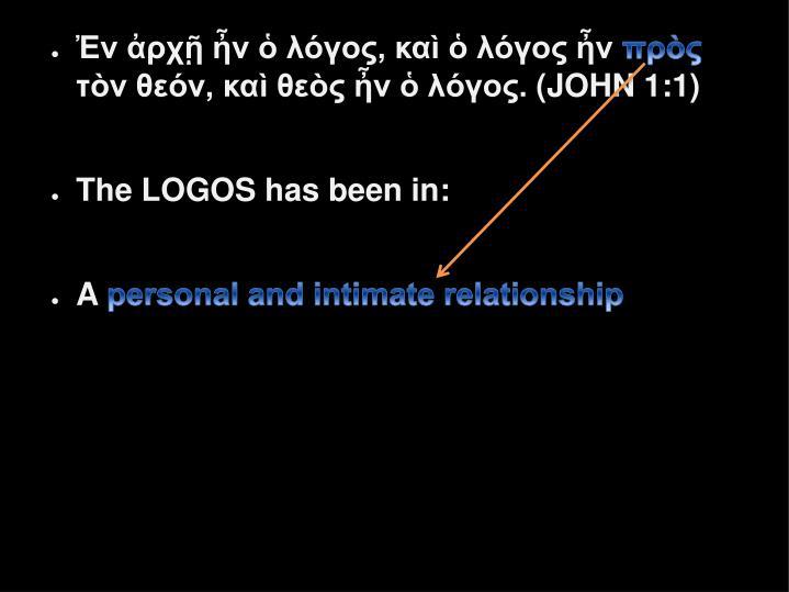 Ἐν ἀρχῇ ἦν ὁ λόγος, καὶ ὁ λόγος ἦν