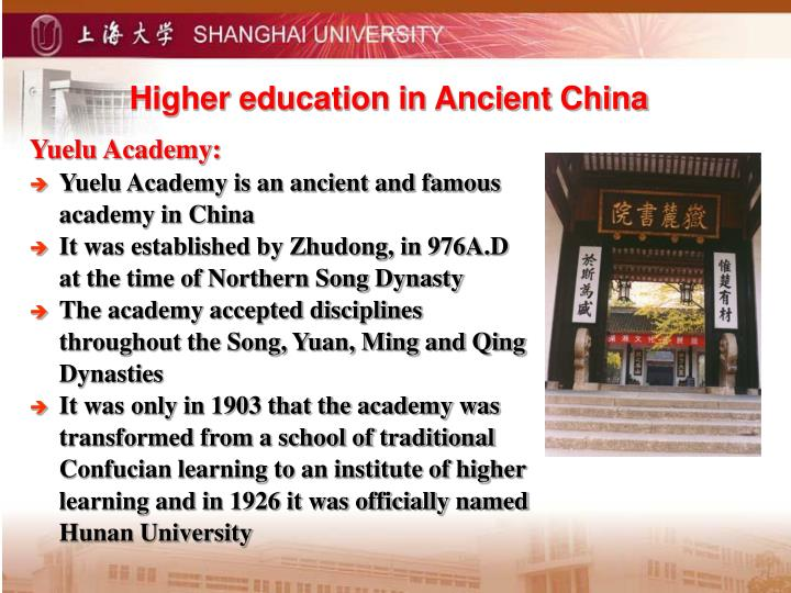 Higher education in ancient china