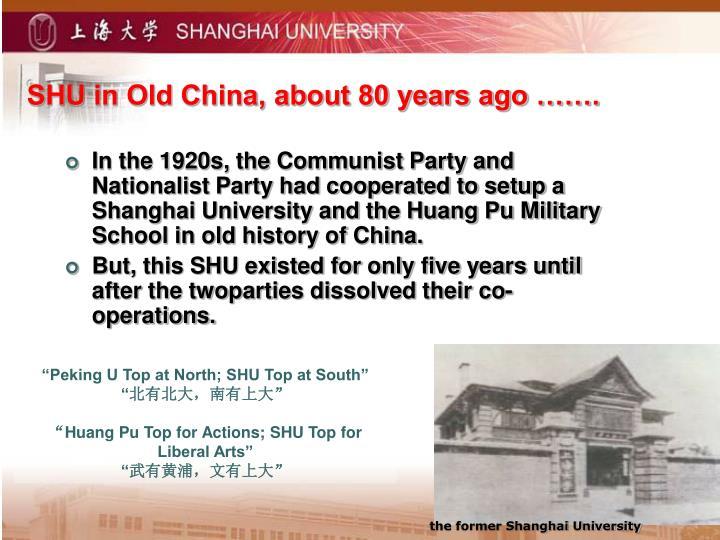 the former Shanghai University