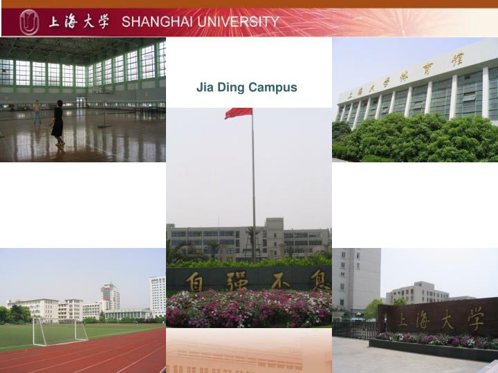 Jia Ding Campus