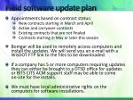 field software update plan