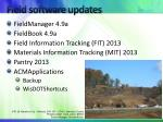 field software updates