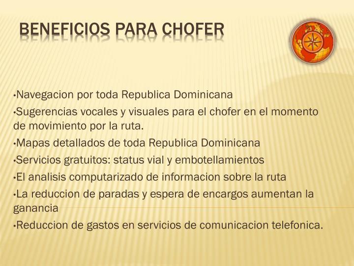 Navegacion por toda Republica Dominicana