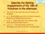 describe the fighting engagements of the 10th of muharram in the afternoon