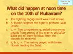 what did happen at noon time on the 10th of muharram