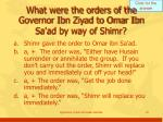 what were the orders of the governor ibn ziyad to omar ibn sa ad by way of shimr