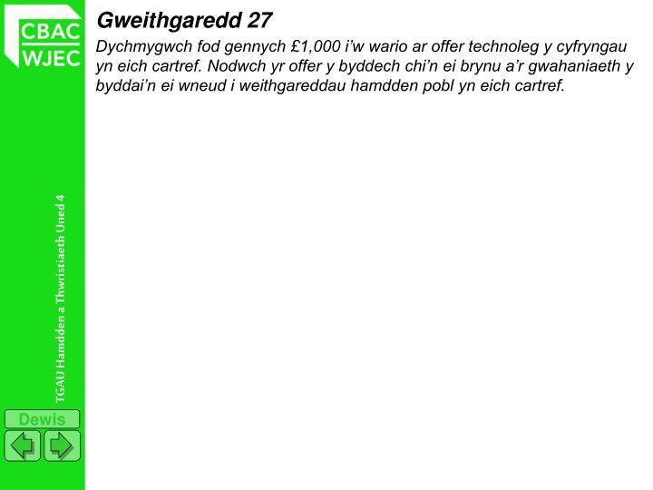 Gweithgaredd 27