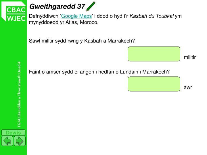 Gweithgaredd 37