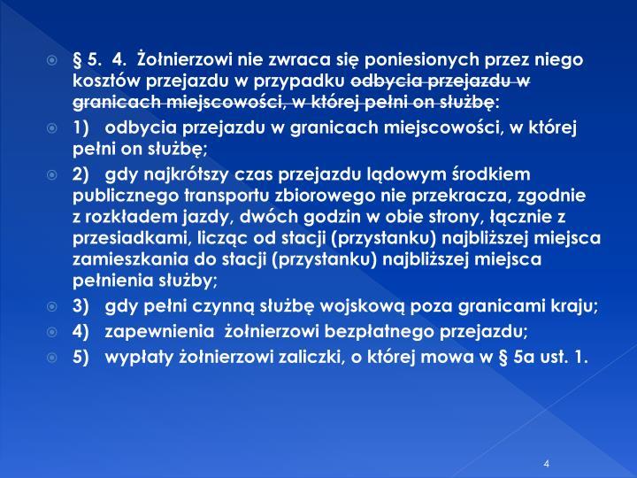 5. 4. onierzowi nie zwraca si poniesionych przez niego kosztw przejazdu w przypadku