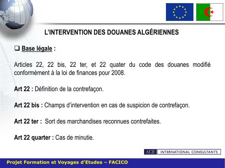L'INTERVENTION DES DOUANES ALGÉRIENNES