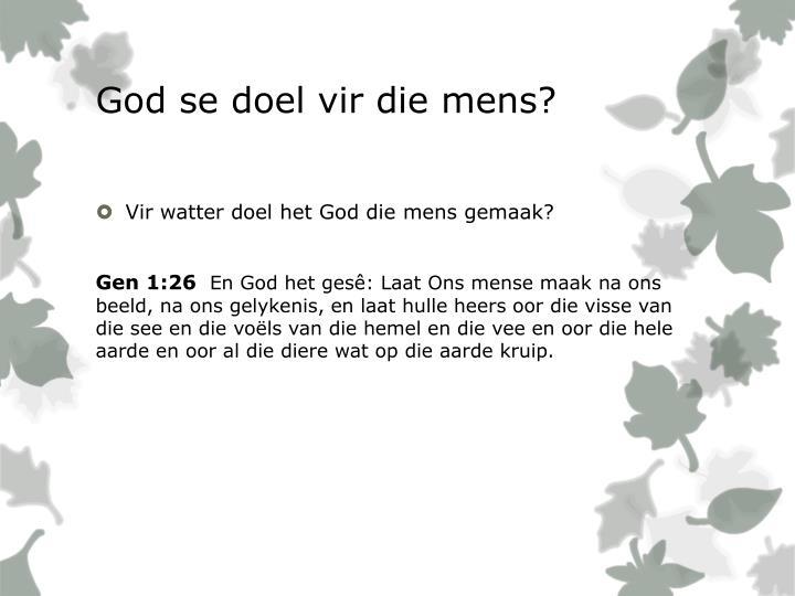 God se