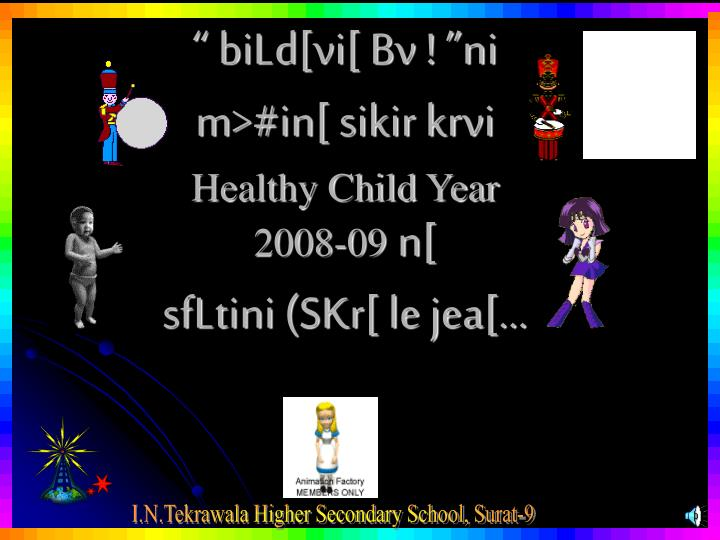 Bild vi bv ni m in sikir krvi healthy child year 2008 09 n sfltini skr le jea