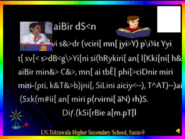aiBir dS<n