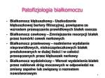 patofizjologia bia komoczu