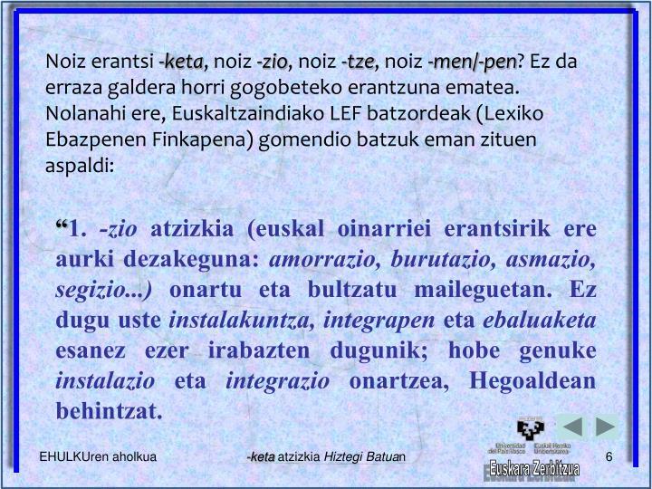 Noiz erantsi