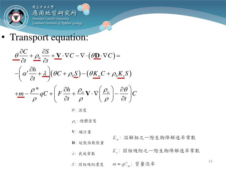 Transport equation: