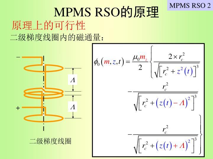 MPMS RSO 2
