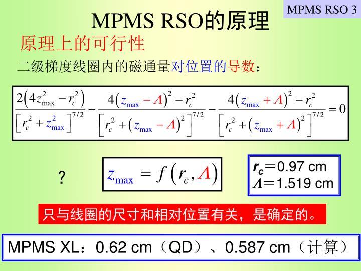 MPMS RSO 3