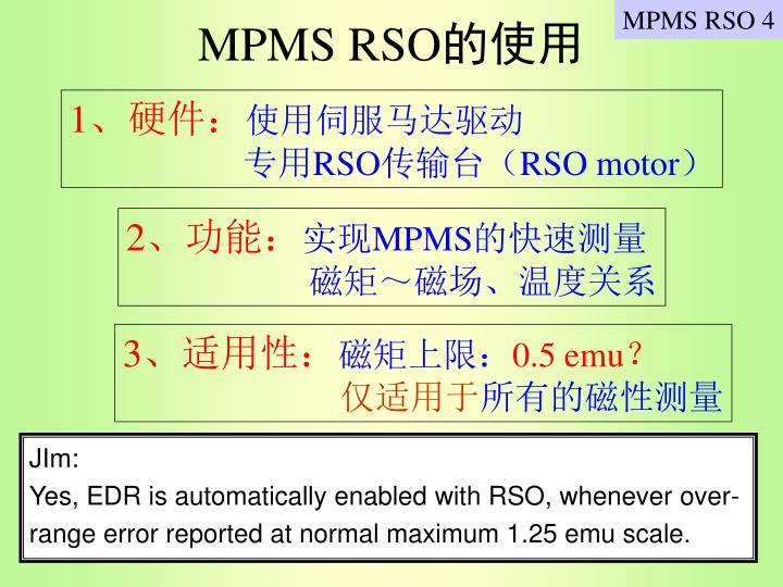 MPMS RSO 4