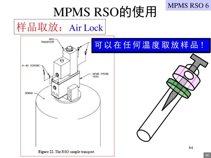 MPMS RSO 6