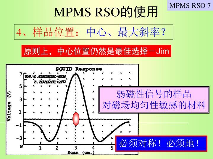 MPMS RSO 7