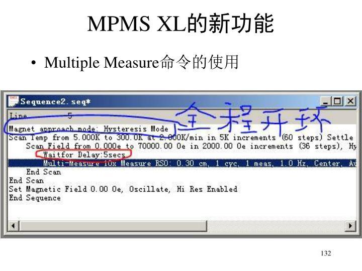 MPMS XL
