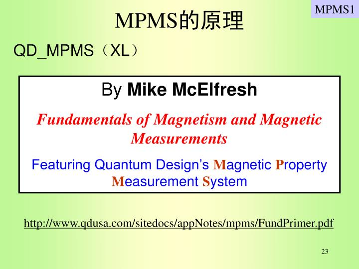 MPMS1
