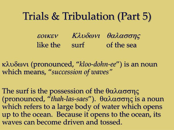 Trials & Tribulation (Part 5)