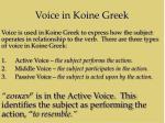 voice in koine greek2