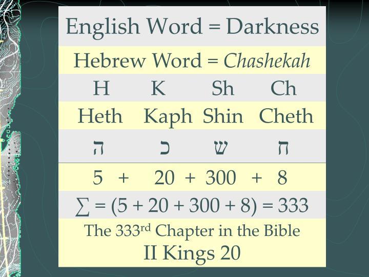 English Word = Darkness