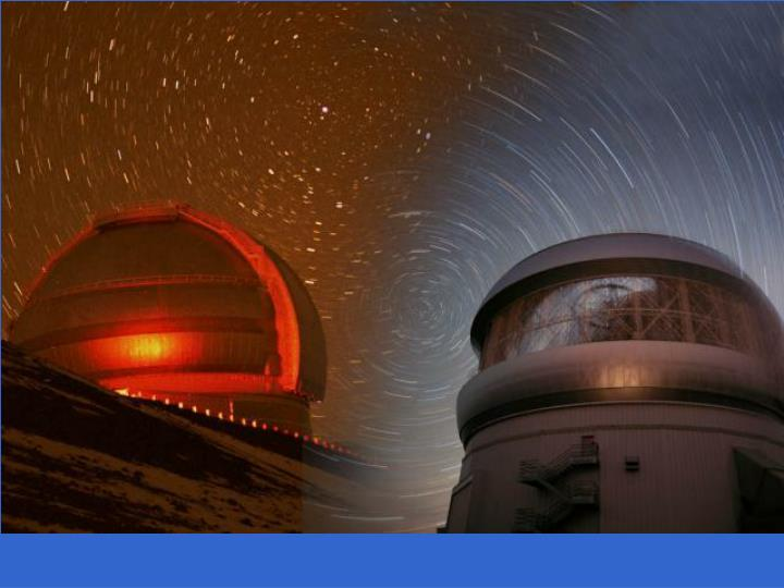 The Gemini Observatory